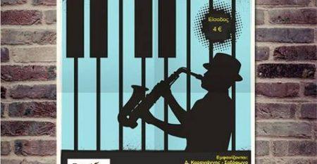 jazzworkshop