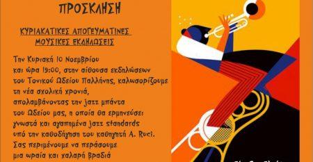 jazzinvitation